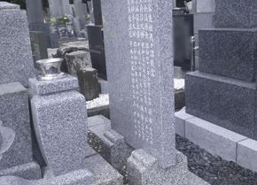 既存の石と違和感がない墓誌