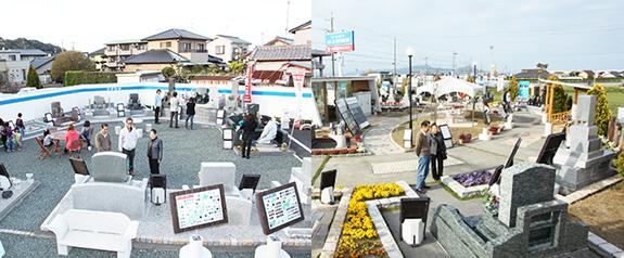 本社榛原店・大井川店