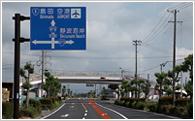 静岡県西部地域画像