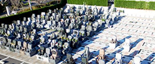 葉梨の里霊園画像