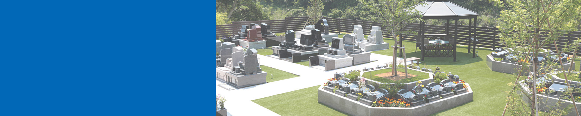 静岡県全域対応-お墓の施工実績-