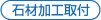 icon-item02