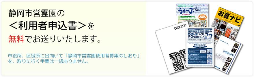 form_top