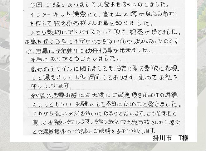 img_voice_03_02