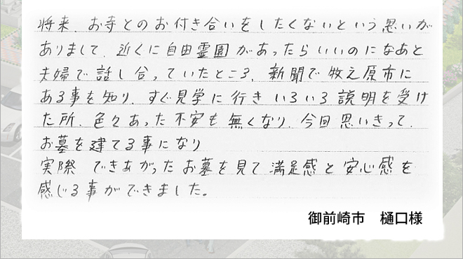 img_voice_04_02
