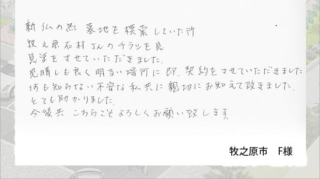 img_voice_05_02